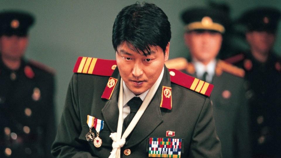 sang-kang-ho